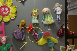 "Ogólnopolski Konkurs Plastyczny ""Magia teatru – lalka teatralna""."