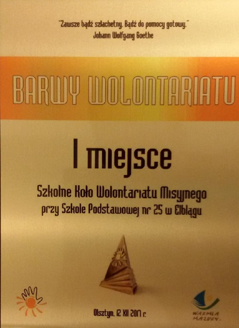 Olsztyn. Gala z okazji Międzynarodowego Dnia Wolontariusza 12 grudnia 2017 r.
